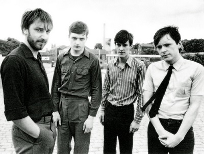"""Atmosphere"" – реквиемът на Joy Division"