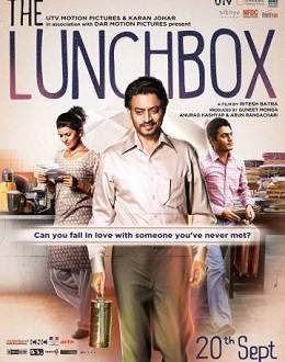 Отчуждение и надежда в кутия за обяд