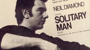 """""""Solitary Man"""" – самотният Даймънд и всички след него"""