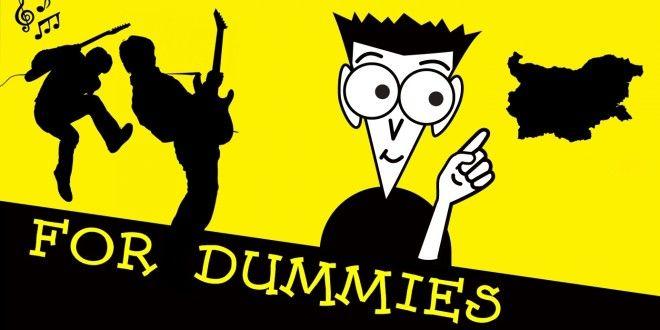 BG band 2 for dummies