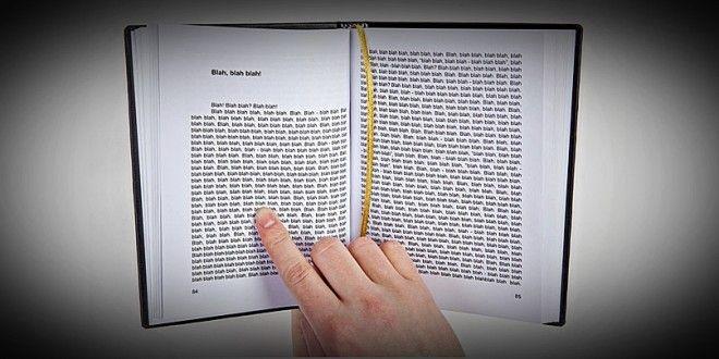 Поезията – начин на употреба