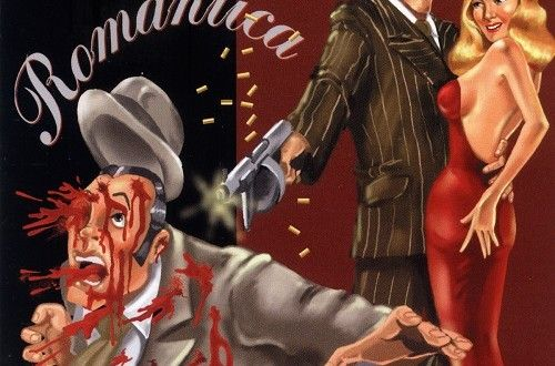 Три БГ албума – световна марка: Тъмно, Pyromania и Babyface Clan