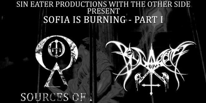 Sofia is burning I: BELGARATH & SOURCES OF I