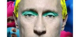 Путин, пънкът и идеологически коректните поп звезди