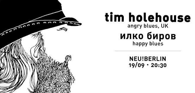 Tim Holehouse & Ilko Birov