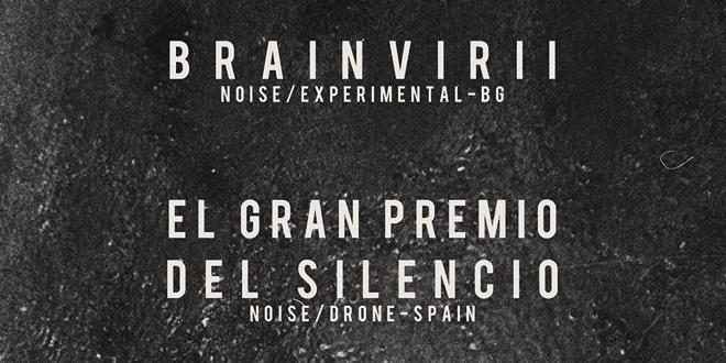 [AB]PERF-006: El Gran Premio Del Silencio | Brainvirii