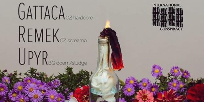 GATTACA и REMEK от Чехия!