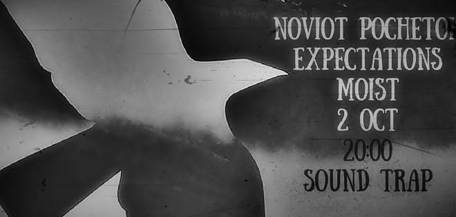 Noviot Pochetok, Expectations и Moist в Пловдив