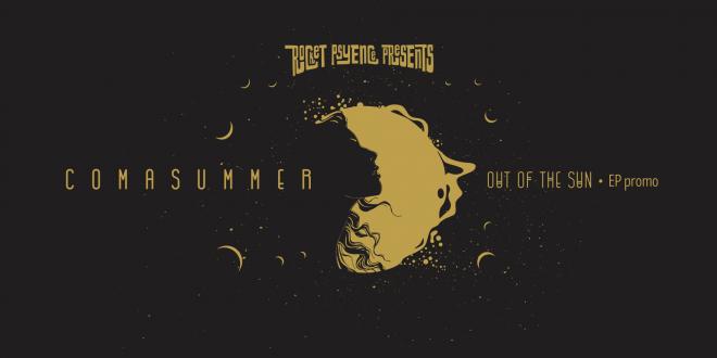 Out of the Sun: Comasummer представят дебютното си EP