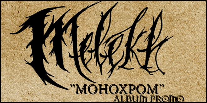 Melekh