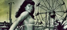 Културна псевдо-антропология за аматьори: 50-те години в снимки