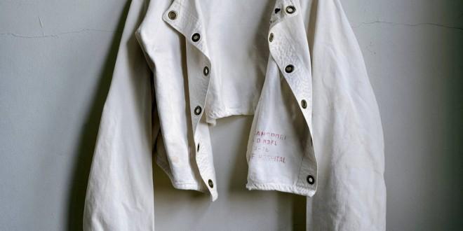 Усмирителна риза