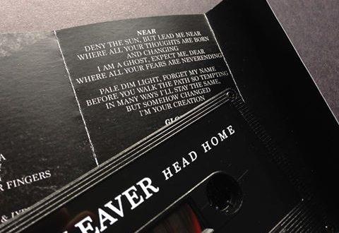Дебютният албум на Leaver вече е онлайн