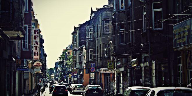 Една добра улица в един лош град