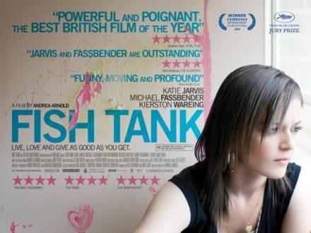Fish Tank: част от британската действителност