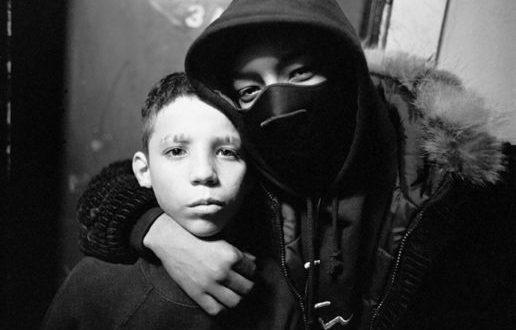 Децата на Бронкс
