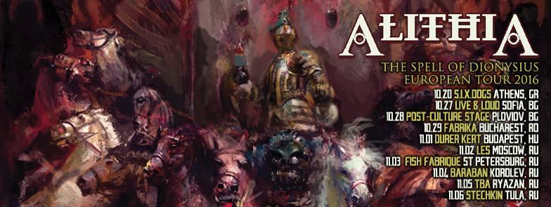 alithia-tour