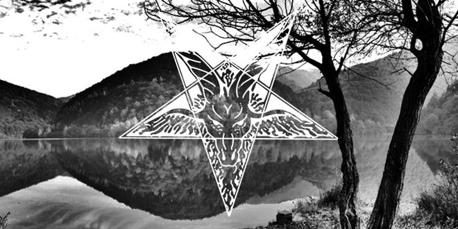 TRVE KVLT: Радикален ъндърграунд блек метъл в с. Долни Пасарел
