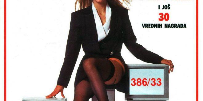 Računari-1992_05_001