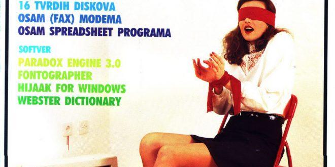 Računari-1993_03_001