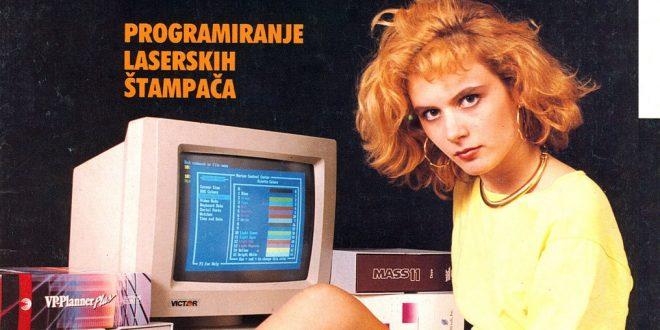 Балкански култ: Момичета от корицата на югославско списание за компютри през 80-те и 90-те