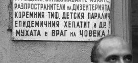 Димитър Воев: Моето любовно писмо