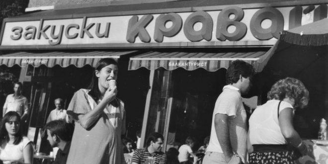 Ние от Кравай (1988)