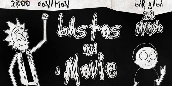 Bastos: румънски пост-хардкор в София