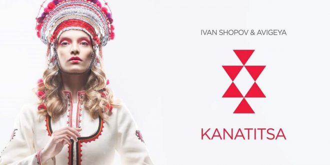Иван Шопов и Авигея представят дебютeн албум