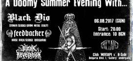 Black Dio (IT), Feedbacker & Bleak Revelation на живо в Mixtape 5 на 6 август