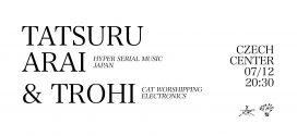 Японският авангарден композитор Tatsuru Arai в София на 12 юли