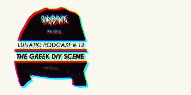 Lunatic podcast #12 | Гръцката DIY сцена