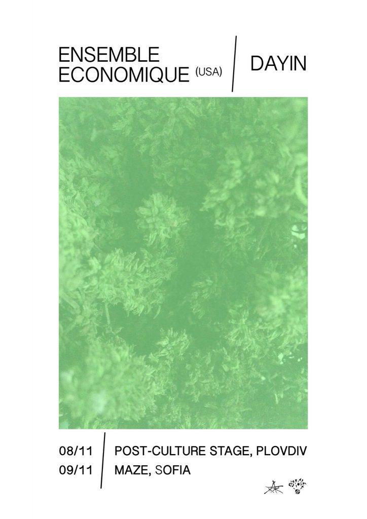 Ensemble Economique