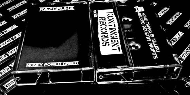 Новият албум на RAZGRUHA излиза на касета от Kontingent Records