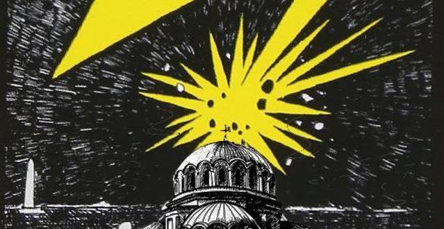Този петък американците Silent Era и Shoplifters oт Сърбия свирят в София