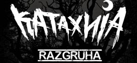 DIY LIVE | Kataxnia vs.RazgruhaвъвФабрика Автономия