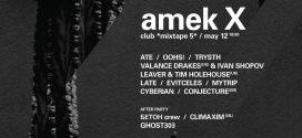 Българският лейбъл Amek празнува 10 години