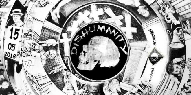 Лайв на Dishumanity и прожекция във Фабрика Автономия
