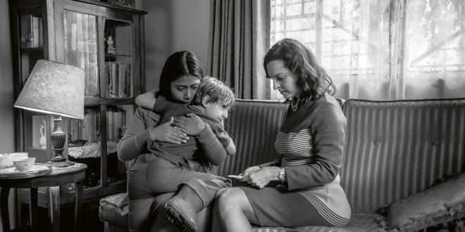 Roma на Куарон: Интимно пътуване в детството